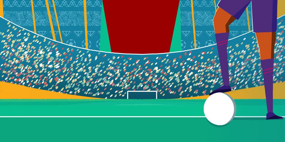 جدول مباريات كأس الأمم الإفريقية لكرة القدم