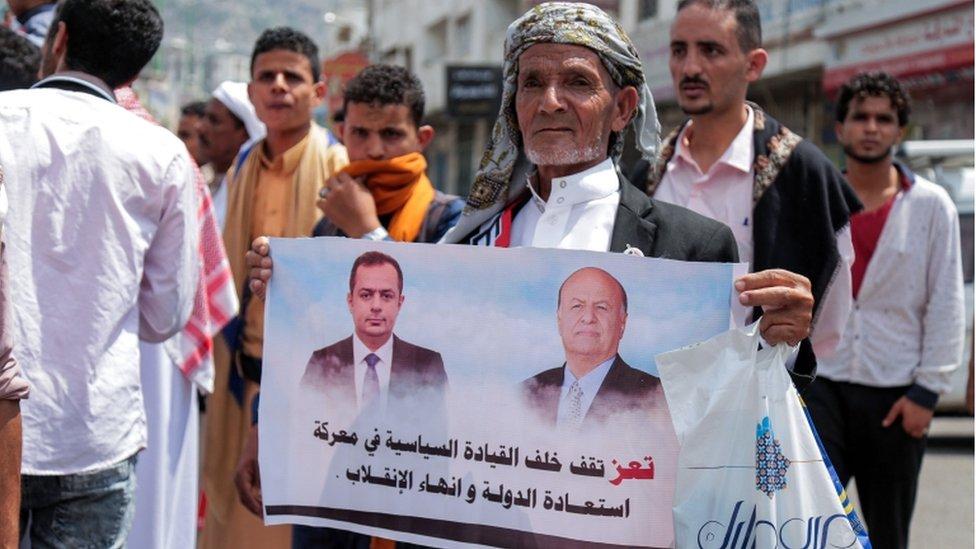 تظاهرة في عدن