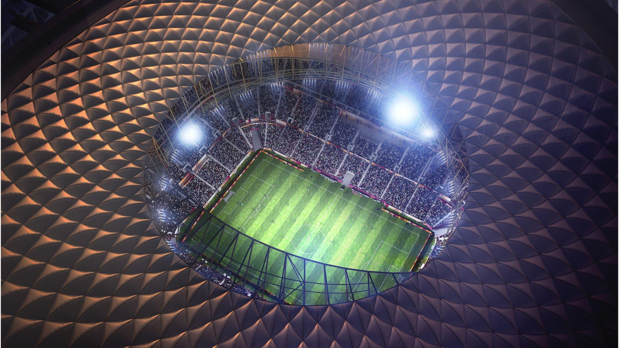 Qatar 2022 World Cup: Tournament organisers unveil designs for Lusail Stadium