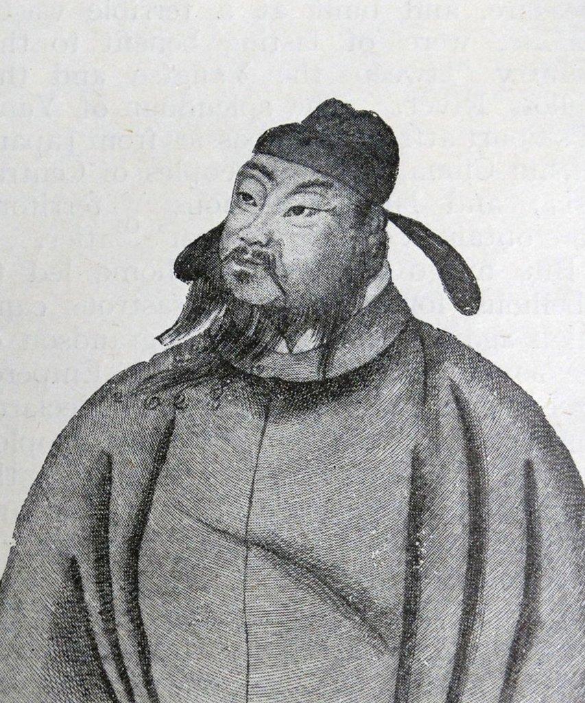 Emperador Li Yu.