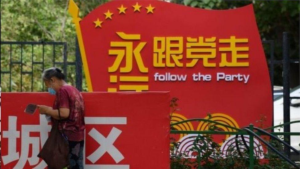 中國媒體稱中共黨員人數9300萬