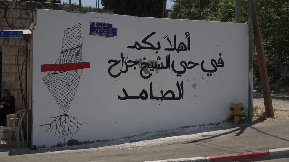 Mural on wall in the Sheikh Jarrah district of occupied East Jerusalem
