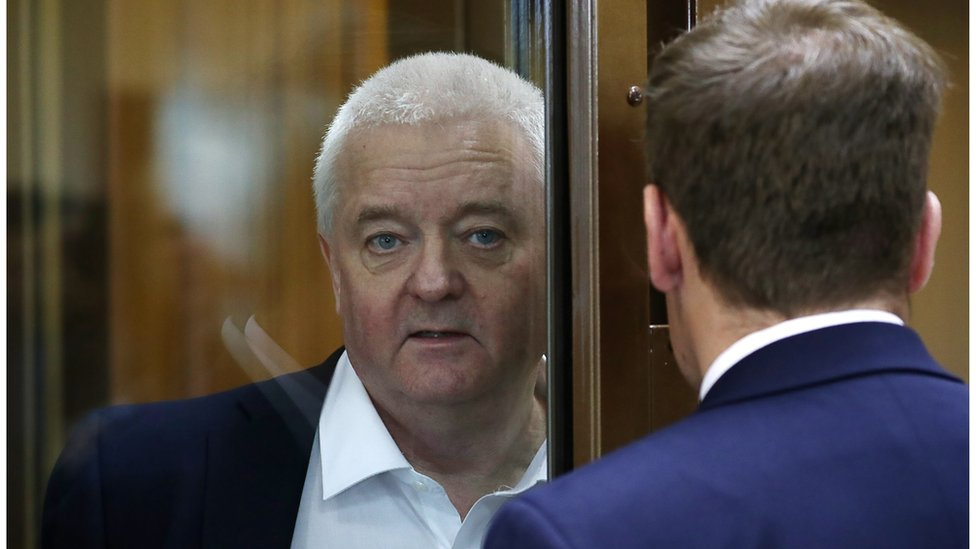 Россия передала Норвегии осужденного за шпионаж Фруде Берга