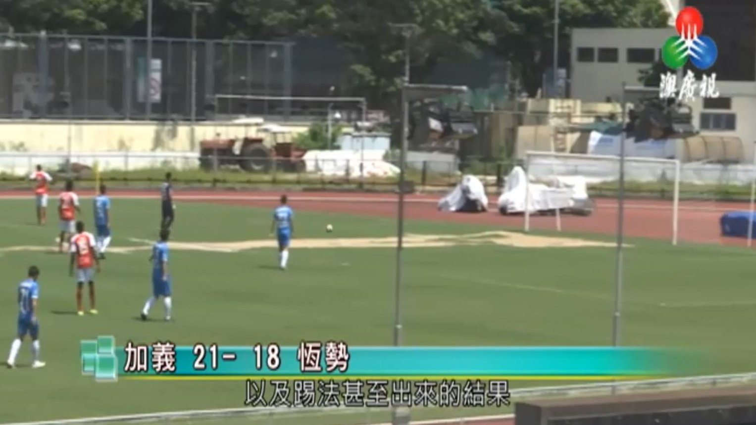 39 goals scored in Macau FA Cup game as players protest against World Cup withdrawal