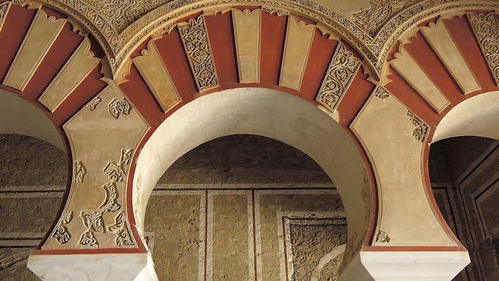 Arcos de la medina.
