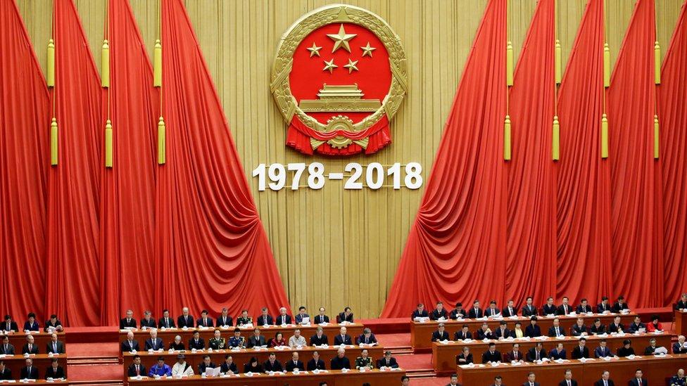 Velika sala naroda u Pekingu
