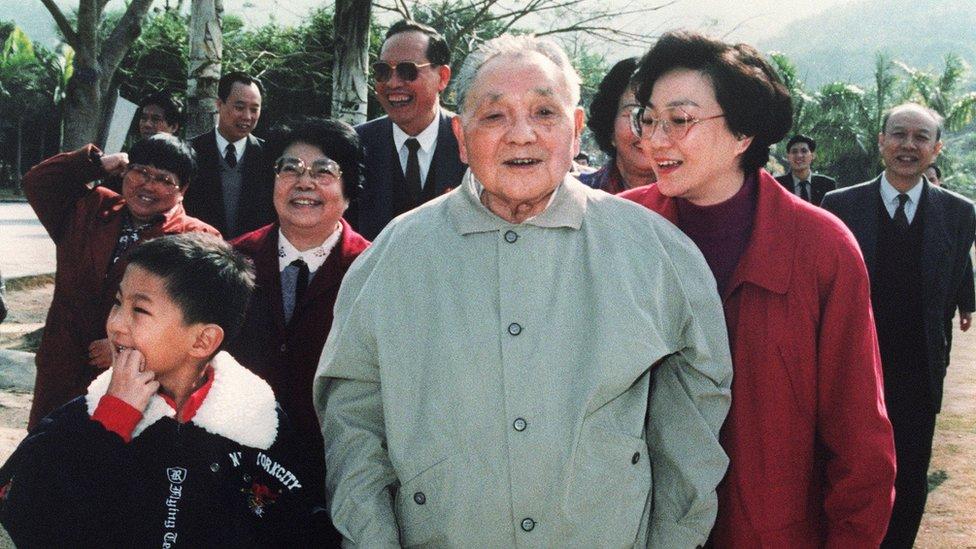 鄧小平與家人