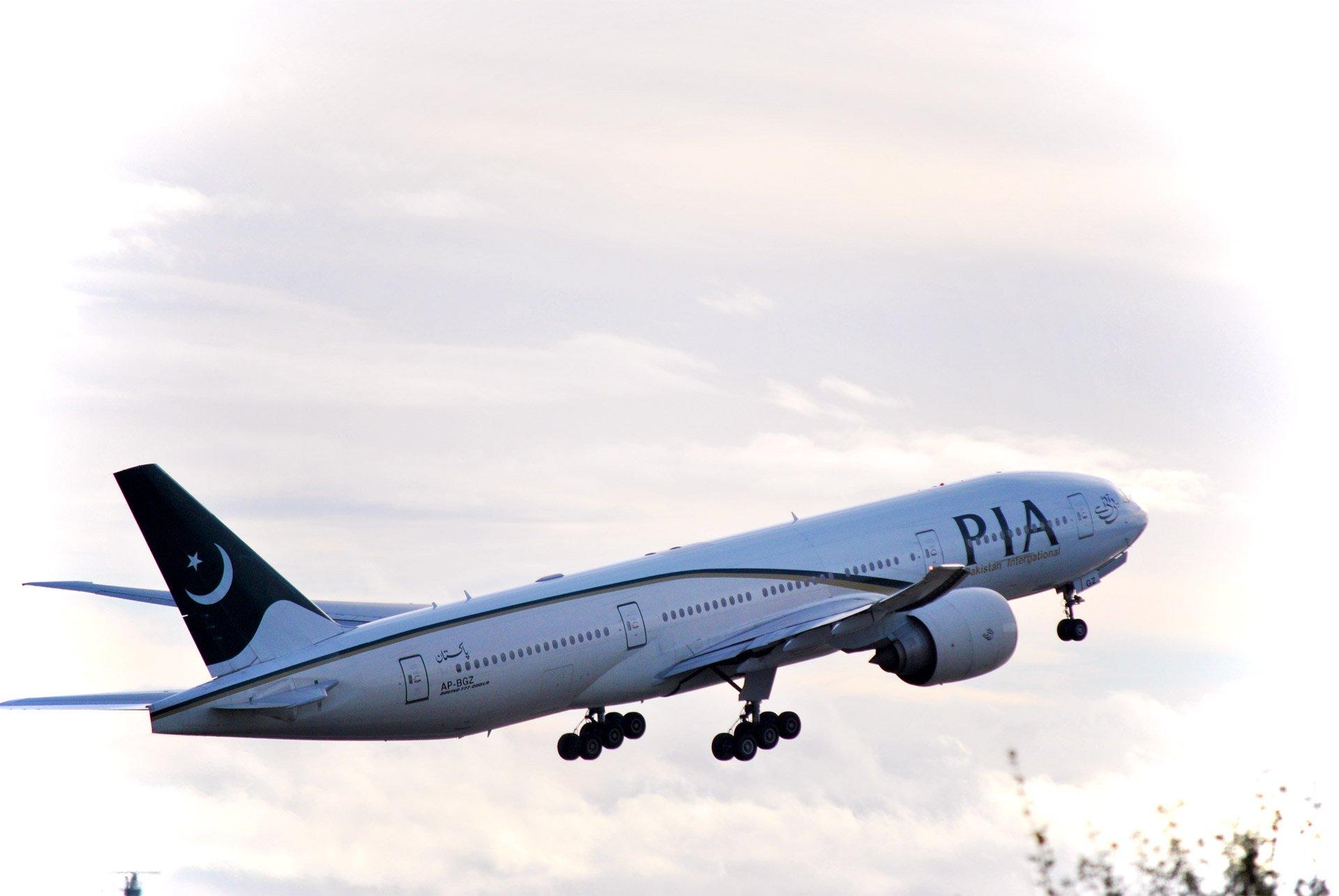 طائرة تابعة للخطوط الجوية الباكستانية
