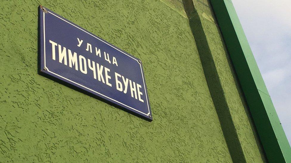 Ulica Timočke bune