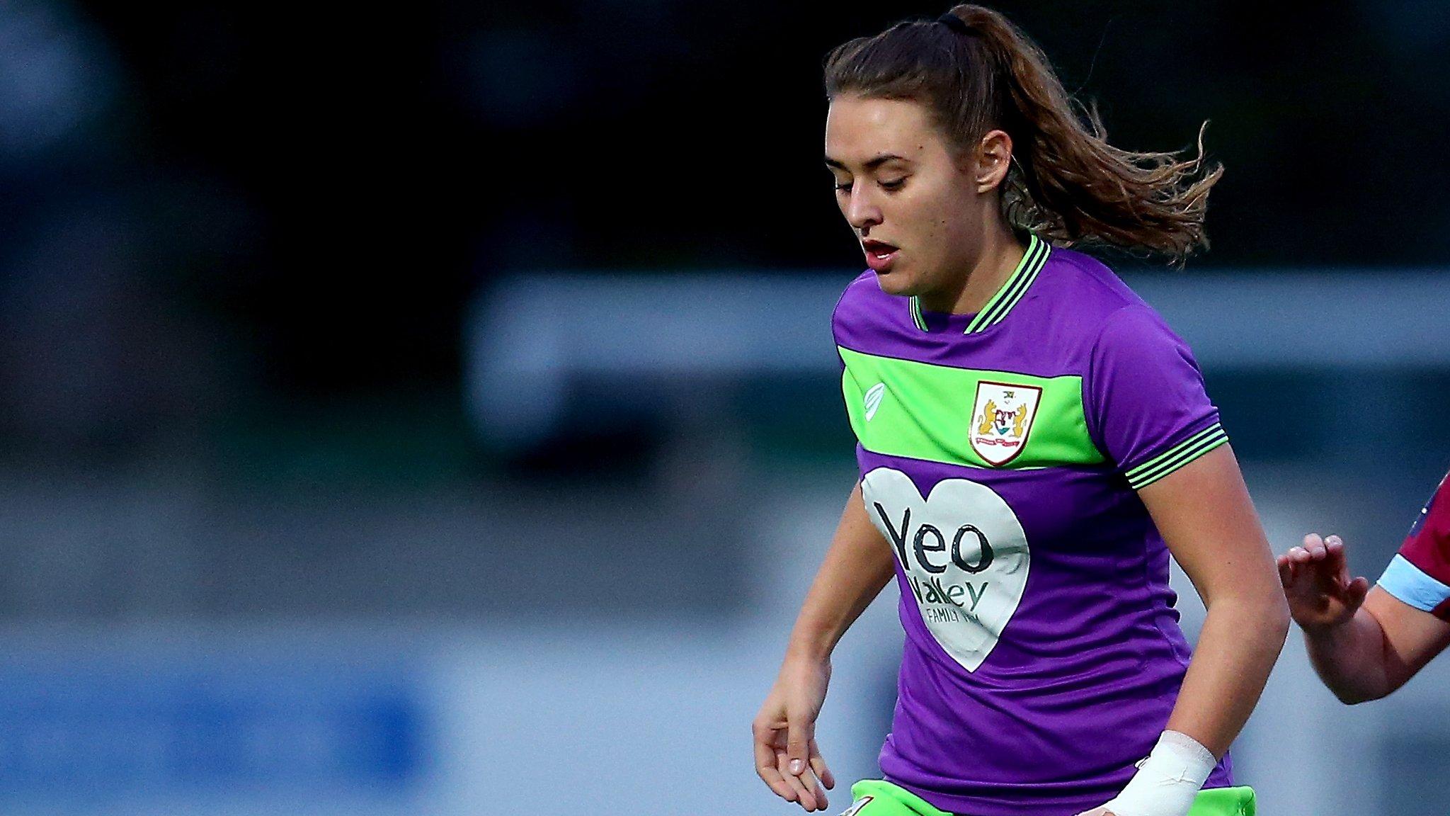 WSL: Bristol City Women see off Everton