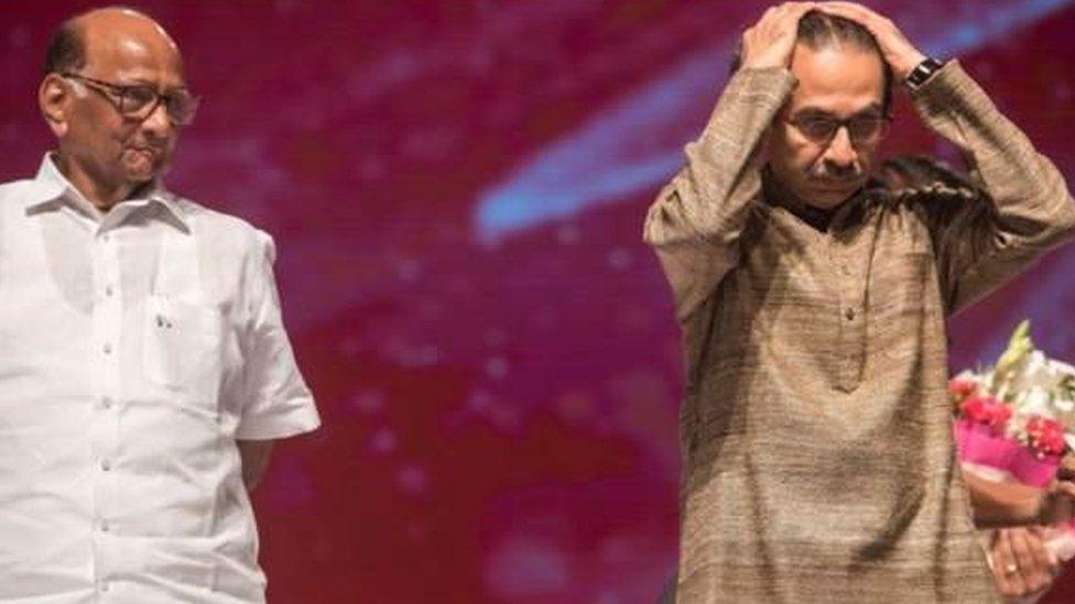 कौन-कौन हैं महाराष्ट्र में मुख्यमंत्री की दौड़ में