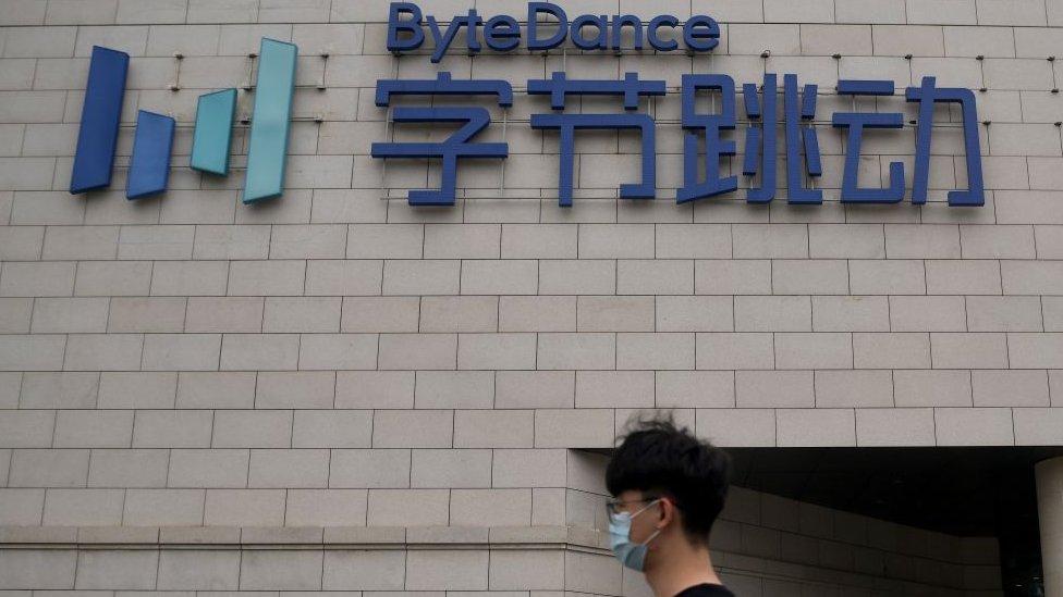 Sede de ByteDance en Pekín.