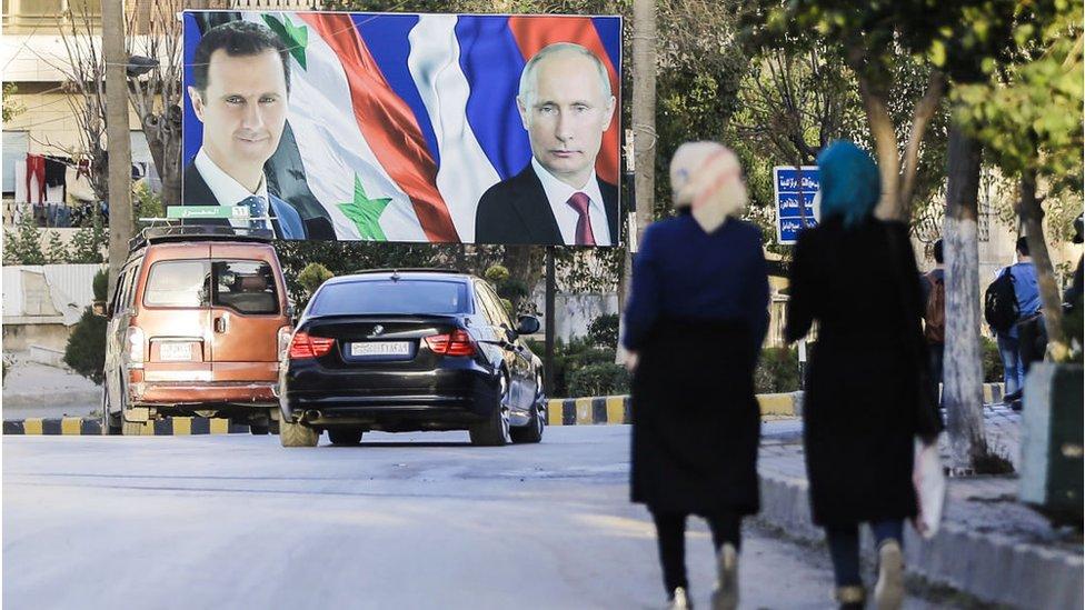 Portrait of Bashar al-Assad and Vladimir Putin in Aleppo (March 2017)