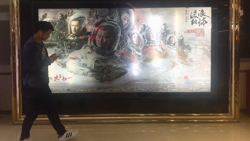 深圳某影院