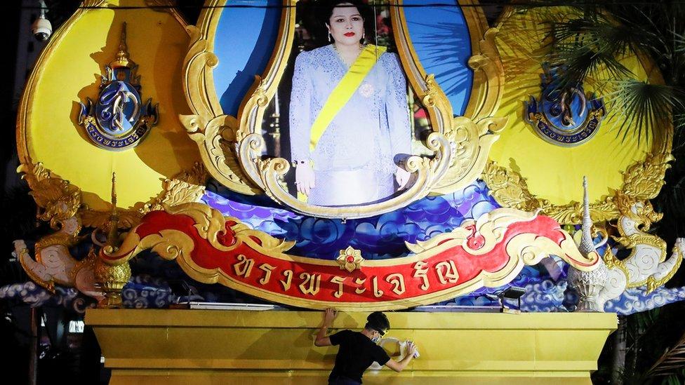 thailand, Sirikit