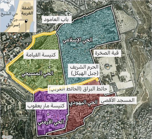 خريطة توضح خط سير مسيرة الأعلام الإسرائيلية في القدس