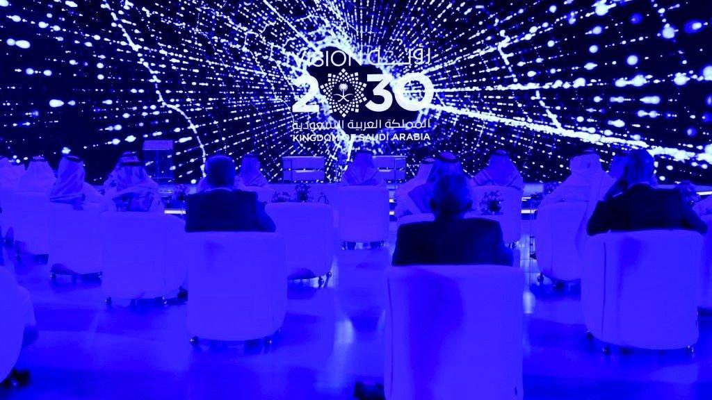 خلال قمة الذكاء الاصطناعي التي نظمتها سدايا عام 2020