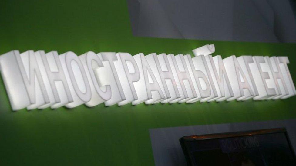 Предложение минцифры РФ может вывести государственные СМИ из-под действия закона об иноагентах