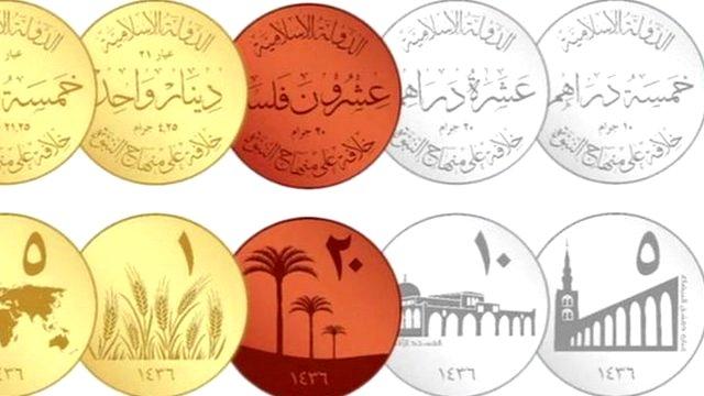 """Islamic Dinar"""