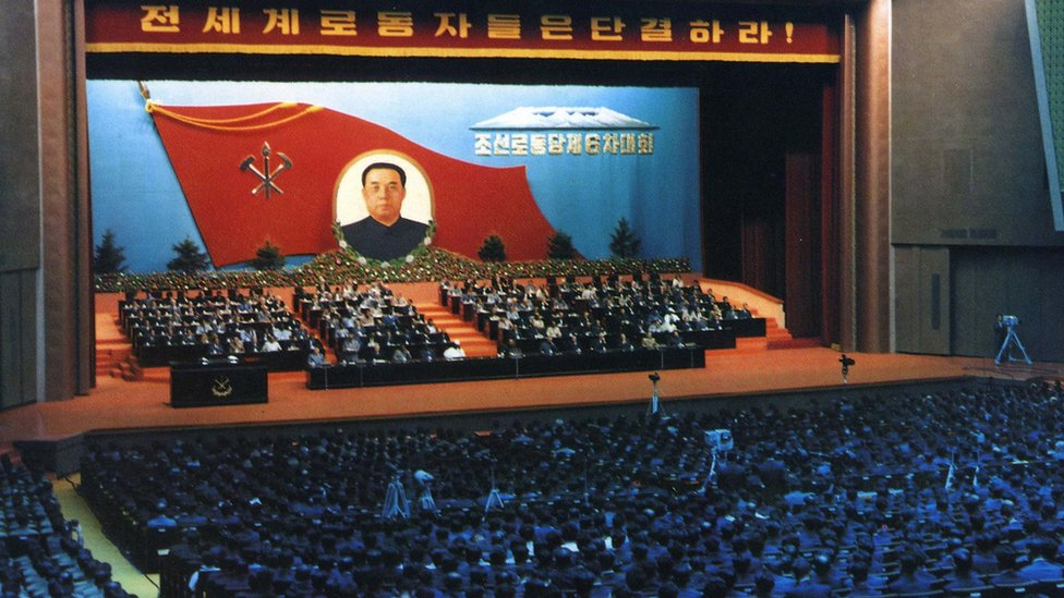 North Korea Workers' Party congress in 1980