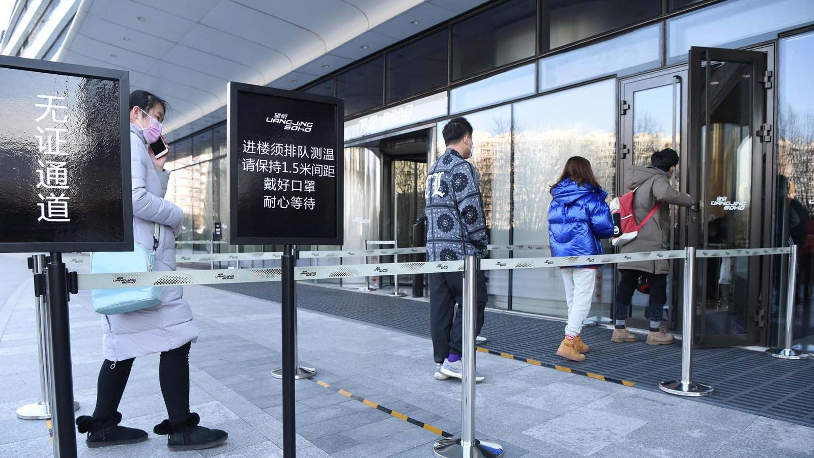 Oficina en Pekín.