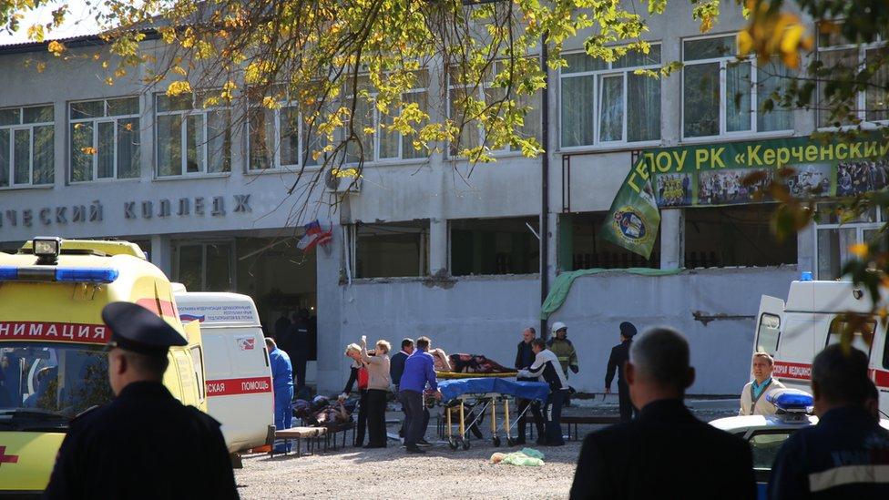 Вибух у Керчі: українська прокуратура розслідує теракт