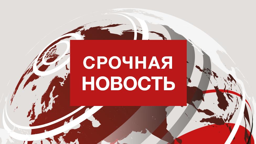 Под Харьковом разбился военный Ан-26. На борту были курсанты