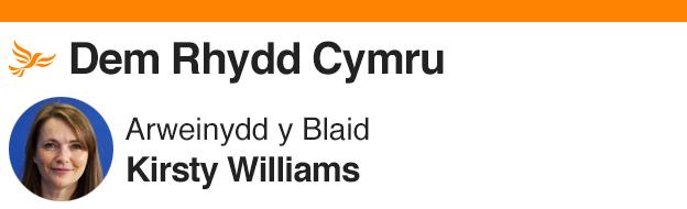 Dem Rhydd Cymru