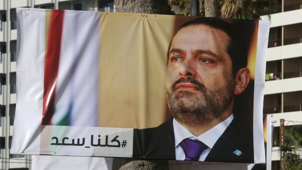 Posters depicting Lebanon's Prime Minister Saad al-Hariri, who has resigned from his post, are seen in Beirut, Lebanon, on 10 November 2017.
