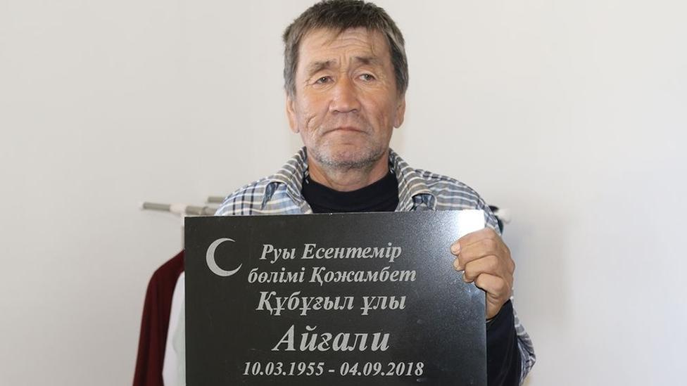 Esengali Supygaliev