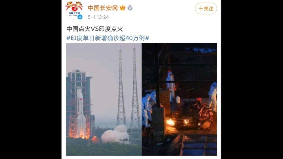 Çin Komünist Partisi'nin bir komisyonu tarafından yapılan bu paylaşım Çin'de tepki çekti