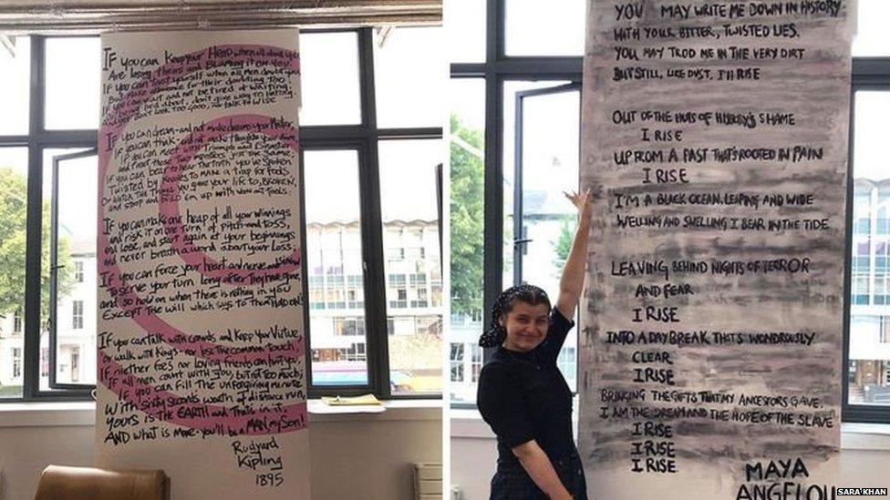 मैनचेस्टर के छात्रों ने किपलिंग की कविता पर उठाए सवाल