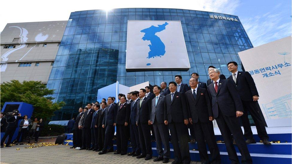 位於開城工業園內的朝韓聯絡大樓