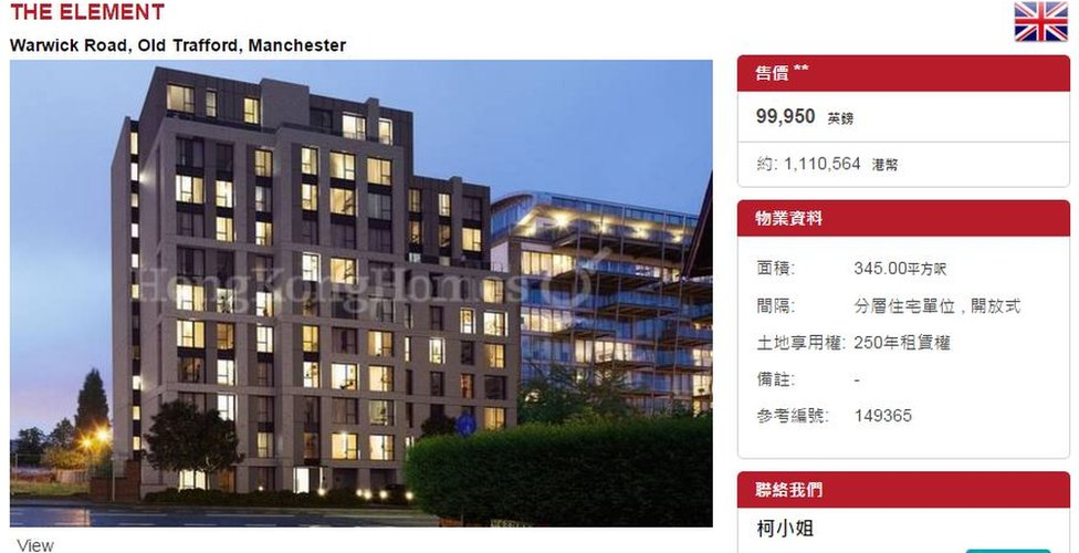 Flats for sale on a Chinese website