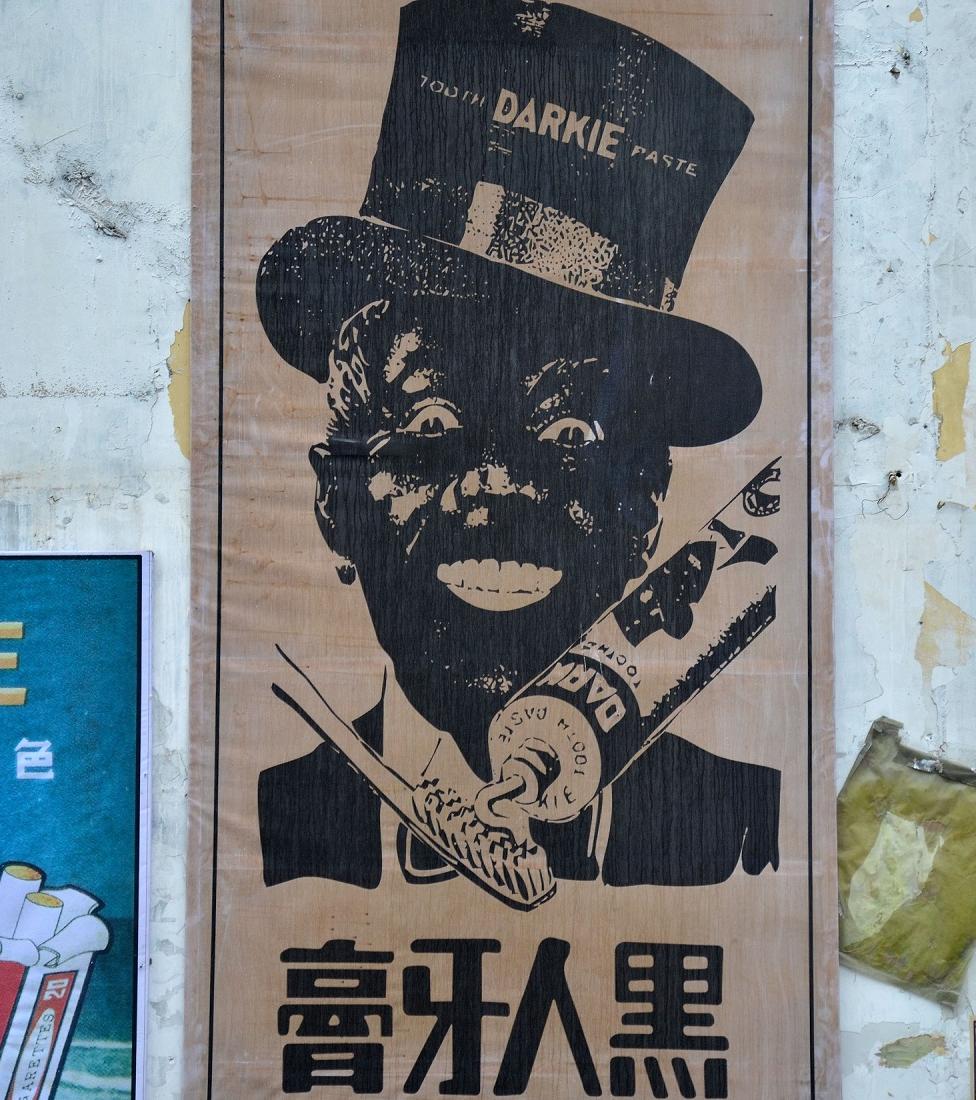 Darlie Toothpaste advert