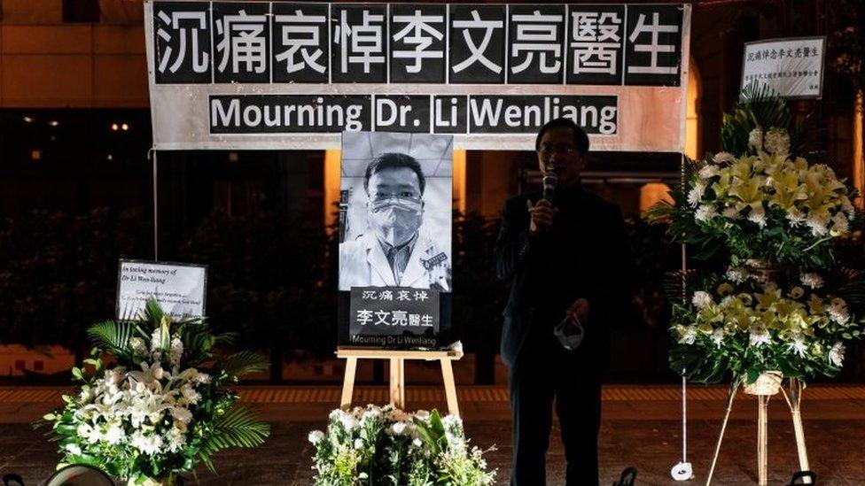 香港悼念李文亮醫生