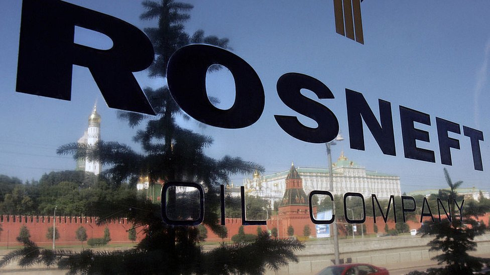 Placa de Rosneft en Moscú.