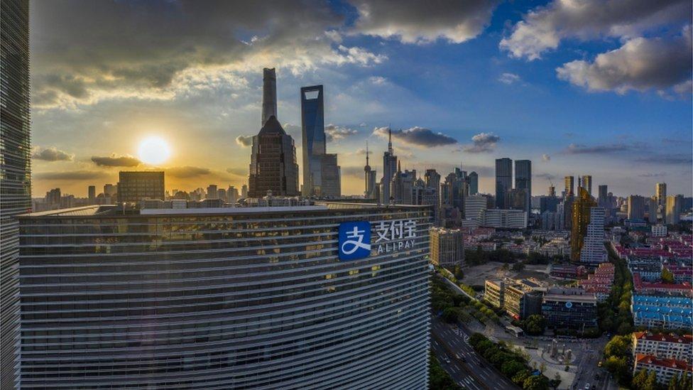 Sede del Grupo Hormiga en Shangái.