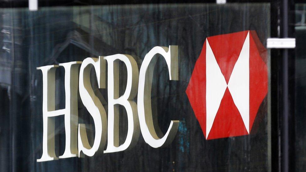 Logo on HSBC building