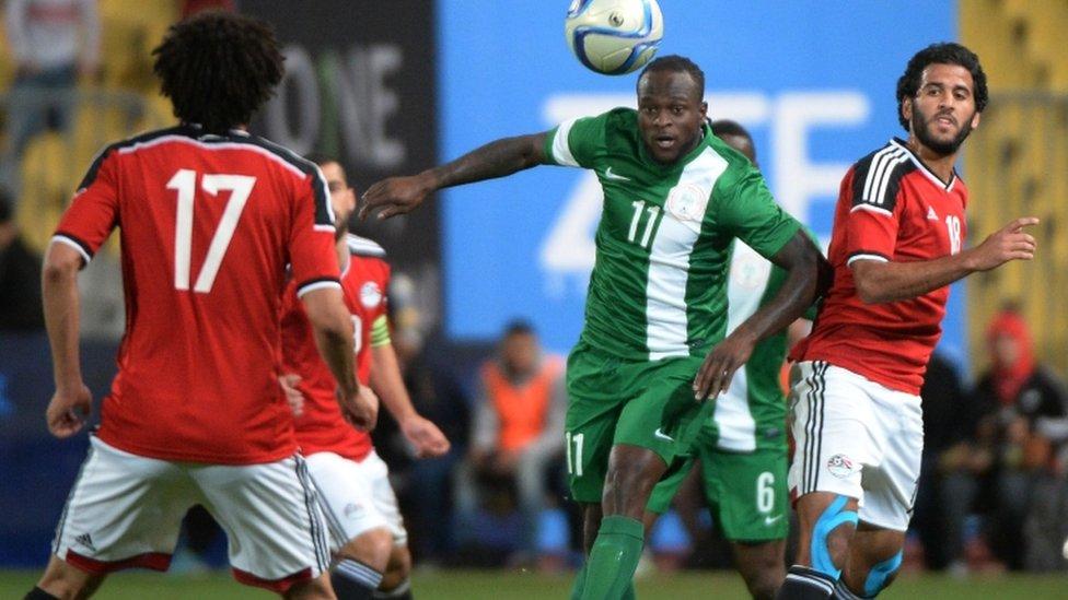مصر نيجيريا