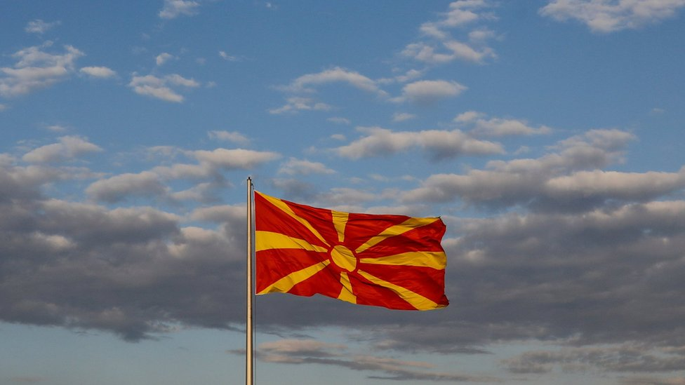 Makedonija zastava