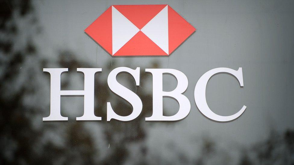 HSBC logo in Paris office