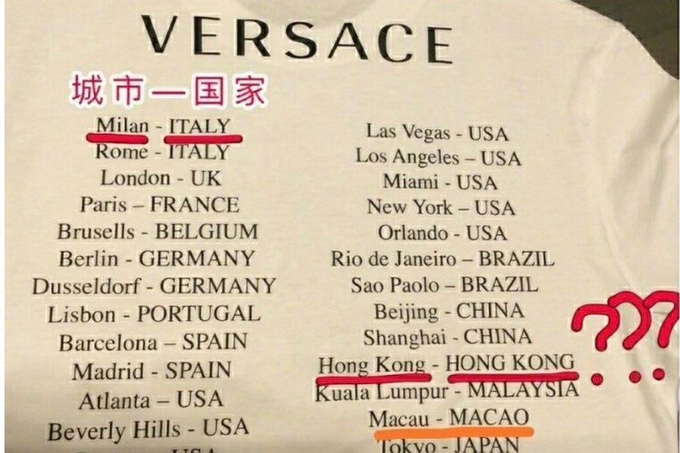 Camiseta de Versace