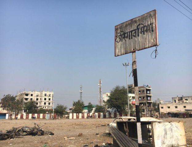 महाराष्ट्र चुनाव, कोरेगांव भीमा