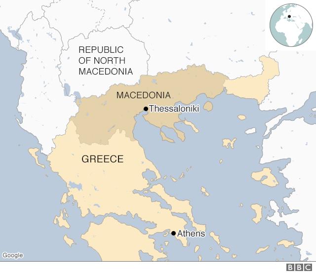 Novi naziv glasi Republika Severna Makedonija