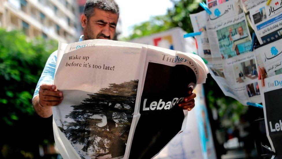 صحيفة The Daily Star تنعي لبنان
