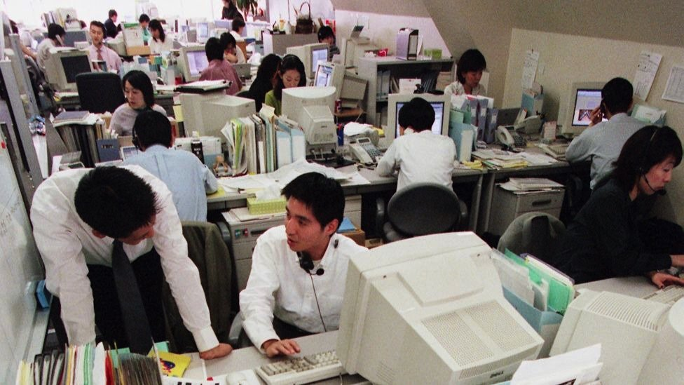 Oficinas de Rakuten en Tokio, Japón, en 2000.