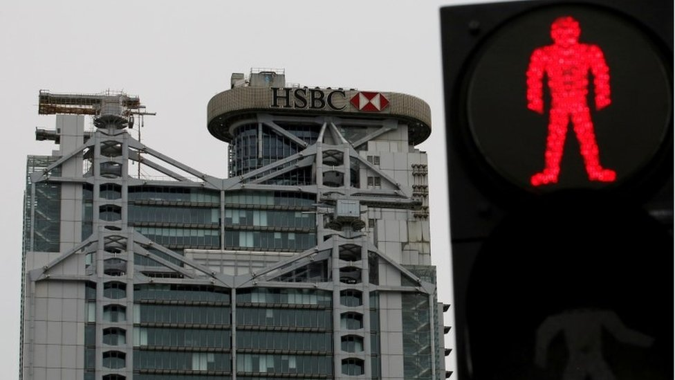 FILE PHOTO: HSBC headquarters is pictured at the financial Central district in Hong Kong, China August 4, 2020.