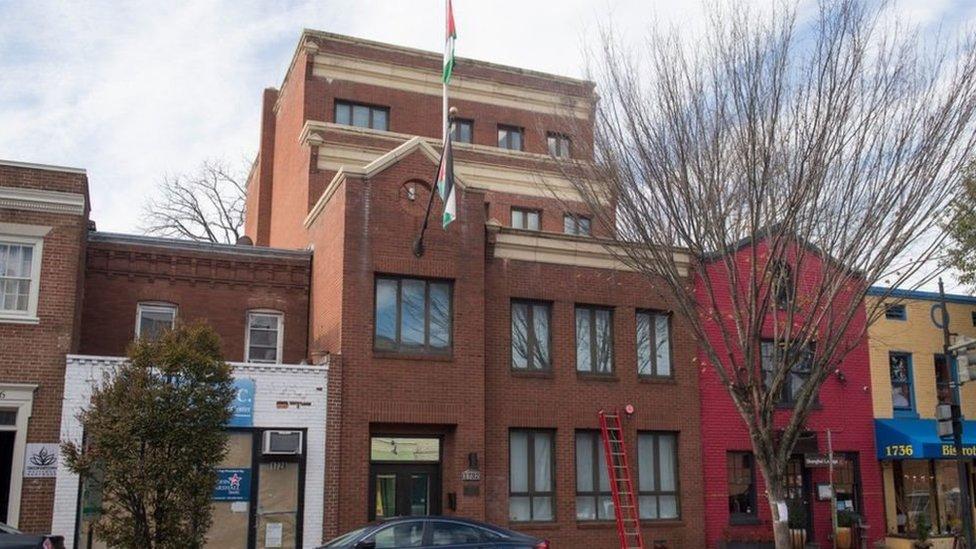 الولايات المتحدة تقرر إغلاق مكتب بعثة منظمة التحرير الفلسطينية في واشنطن