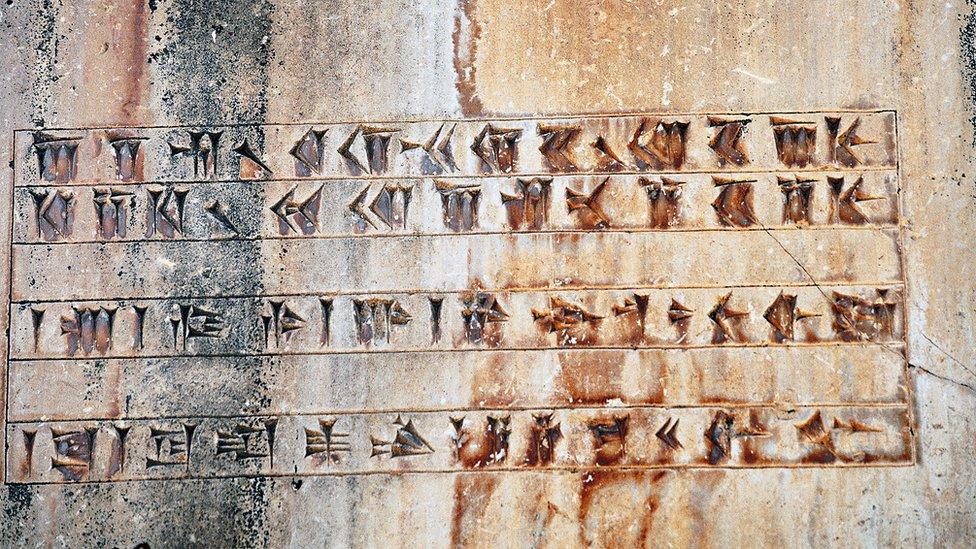 Inscripción cuneiforme, palacio real de Ciro el Grande, Pasargad (Lista del Patrimonio Mundial de la Unesco, 2004), Irán. Civilización aqueménida, siglo VI a.C.